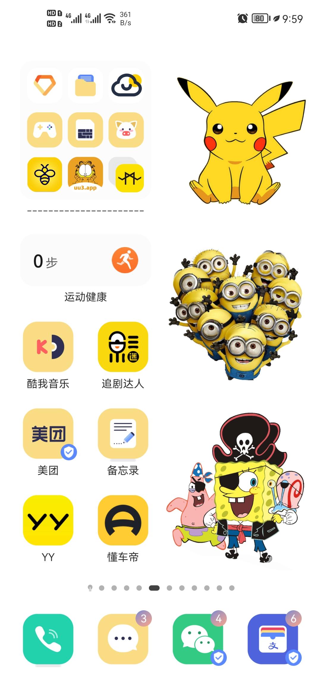 Screenshot_20210803_095907_com.huawei.android.launcher.jpg