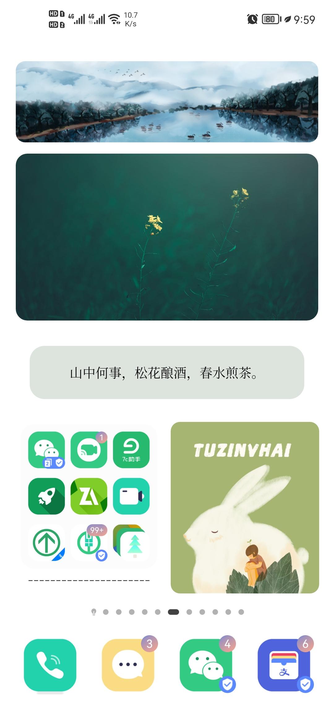 Screenshot_20210803_095916_com.huawei.android.launcher.jpg