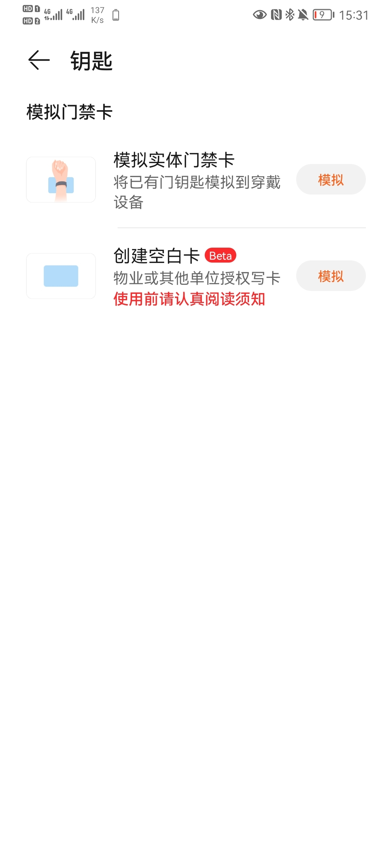 Screenshot_20210803_153138_com.huawei.health.jpg