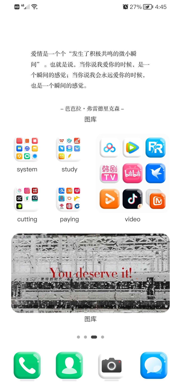 Screenshot_20210803_164537_com.huawei.android.launcher.jpg