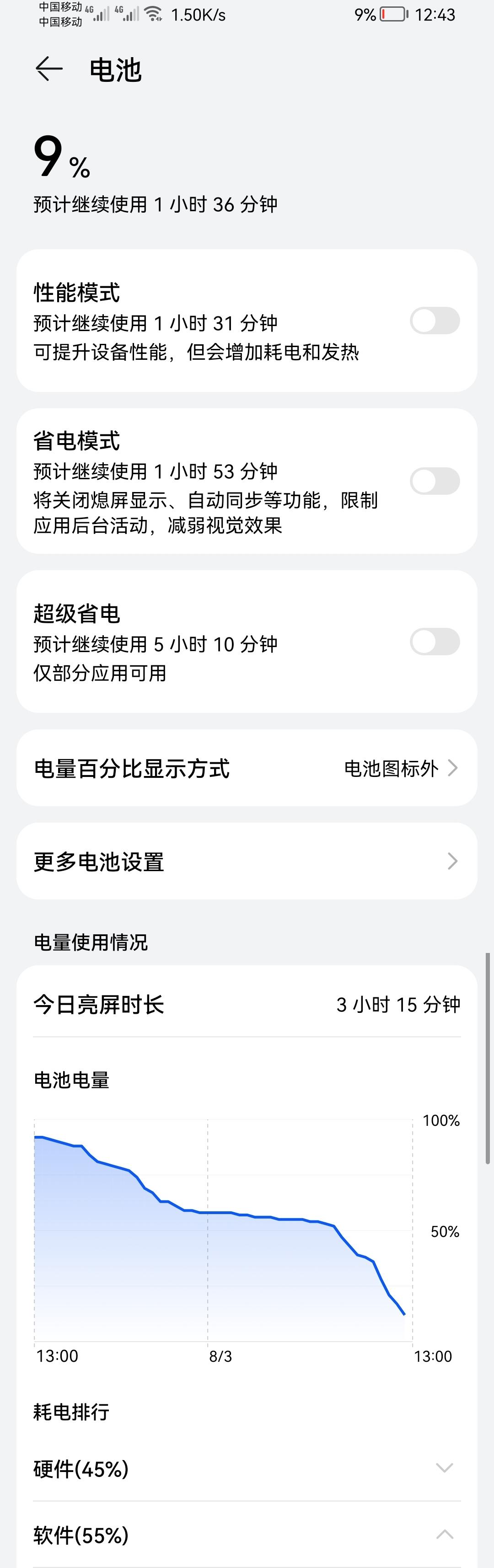 Screenshot_20210803_124927.jpg