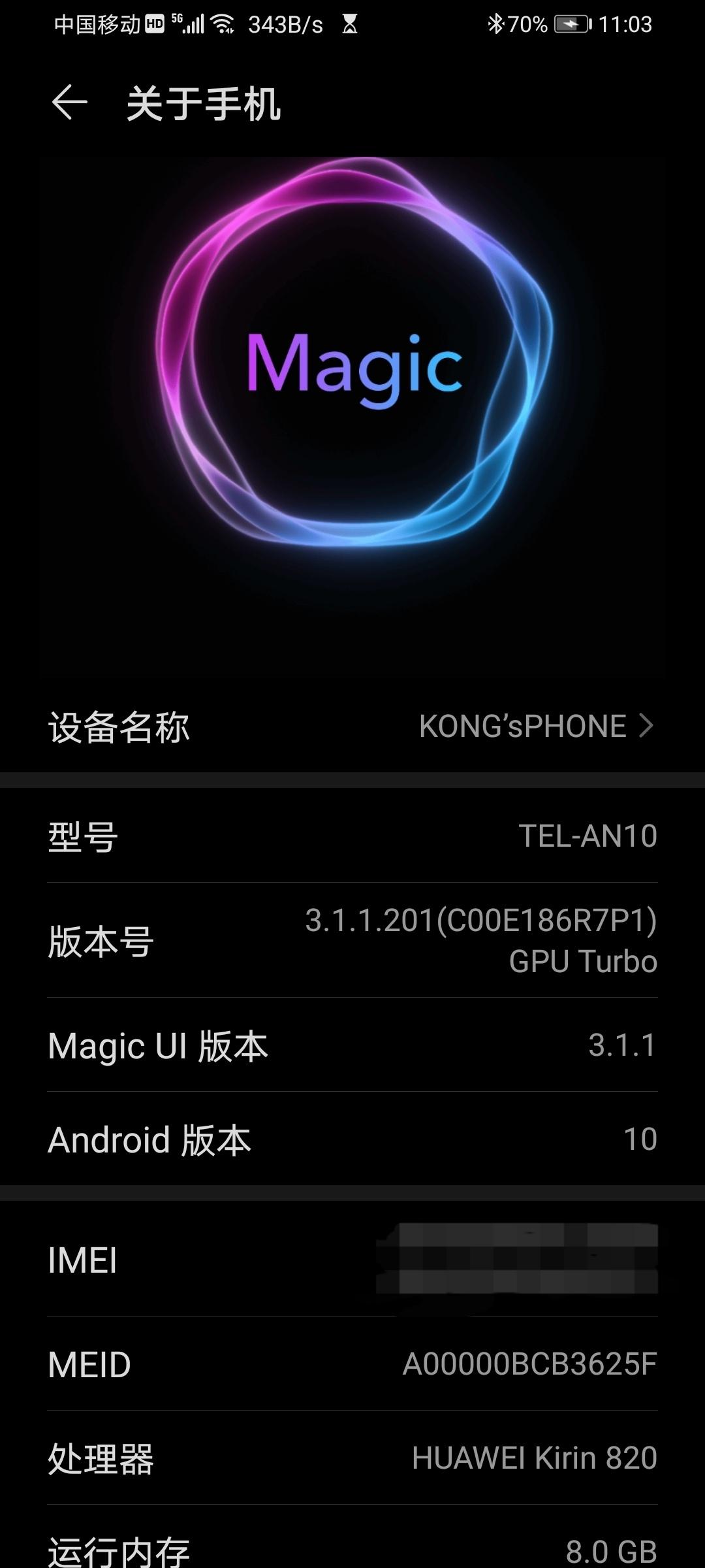 Screenshot_20210803_110456.jpg