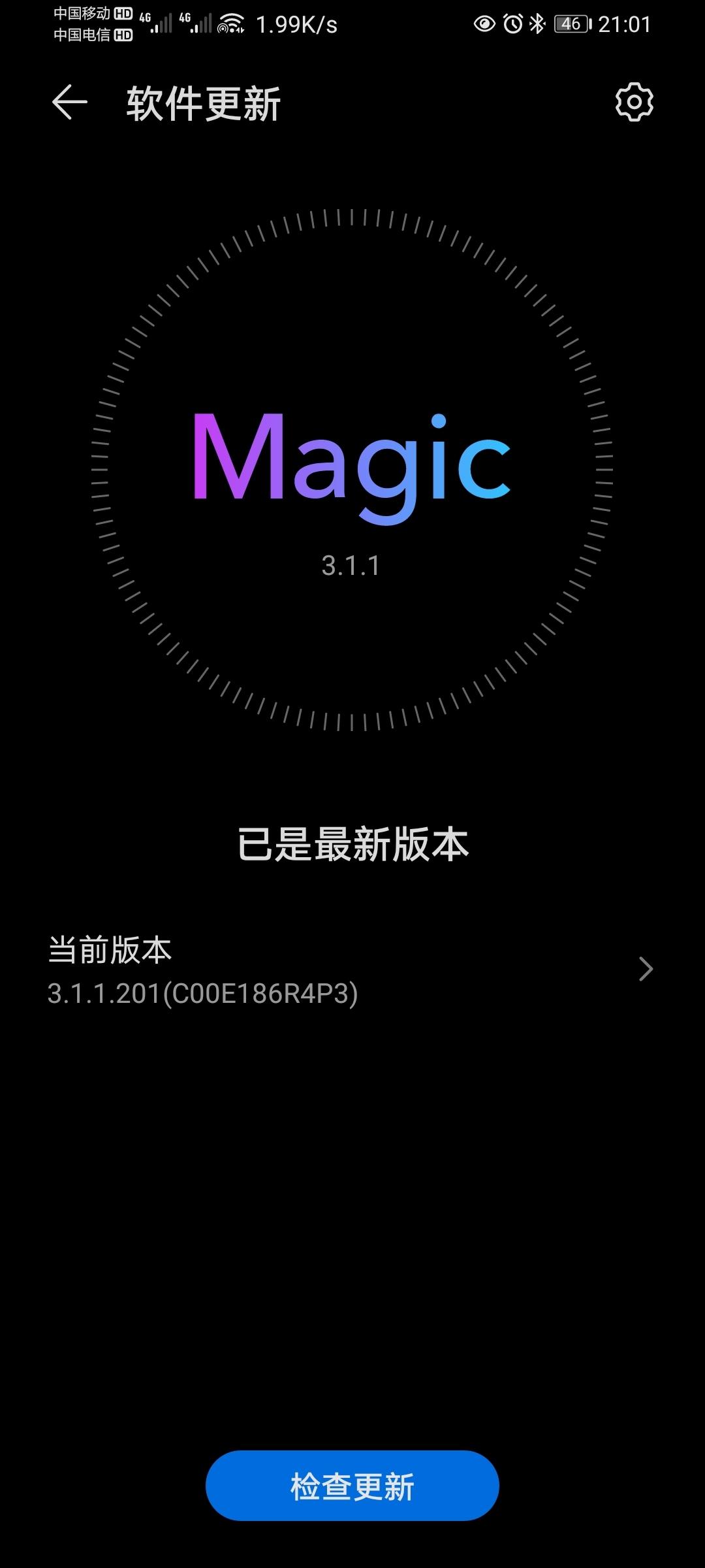 Screenshot_20210803_210157_com.huawei.android.hwouc.jpg