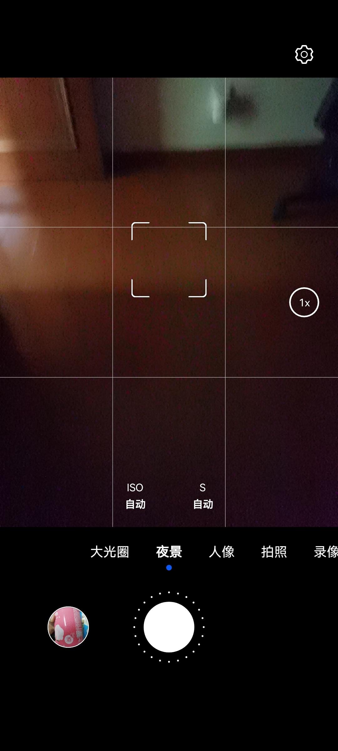 Screenshot_20210803_210919_com.huawei.camera.jpg