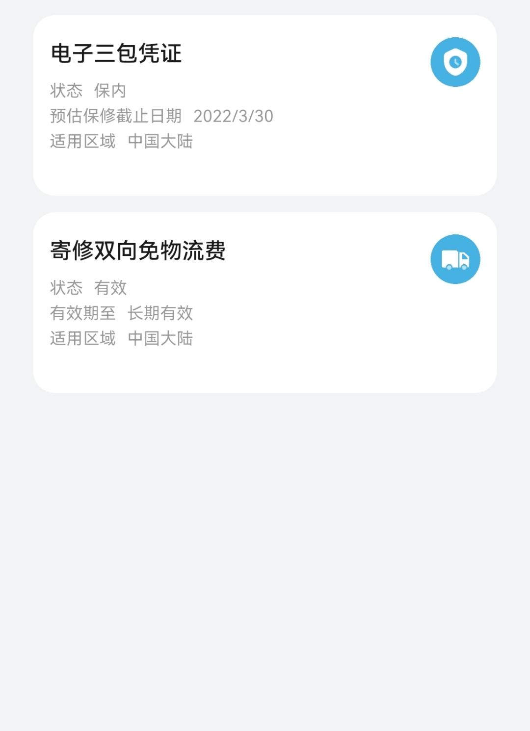 Screenshot_20210804_142919.jpg