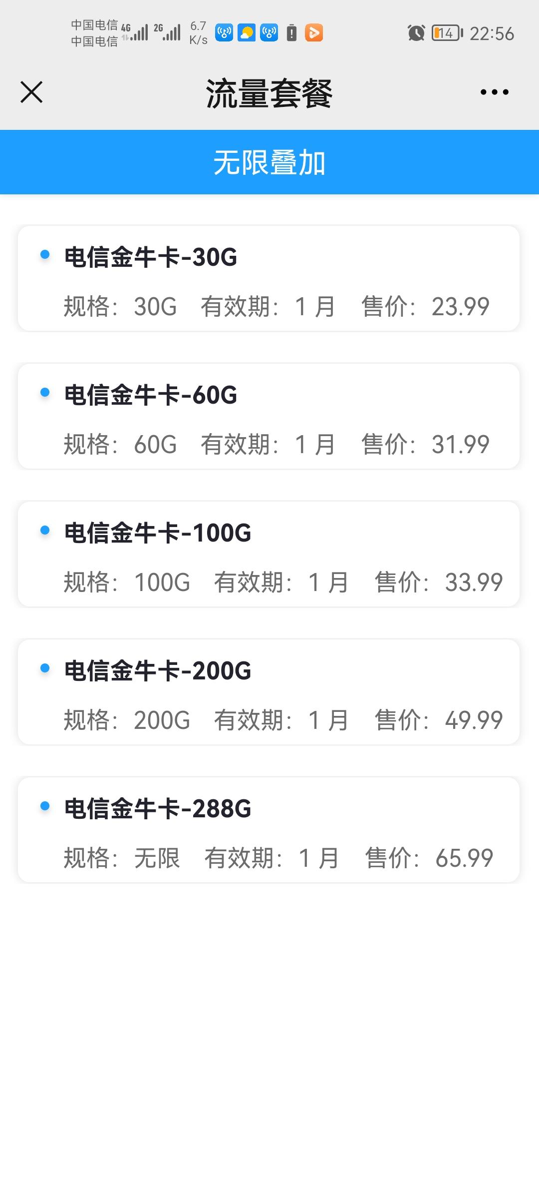 Screenshot_20210803_225618_com.tencent.mm.jpg