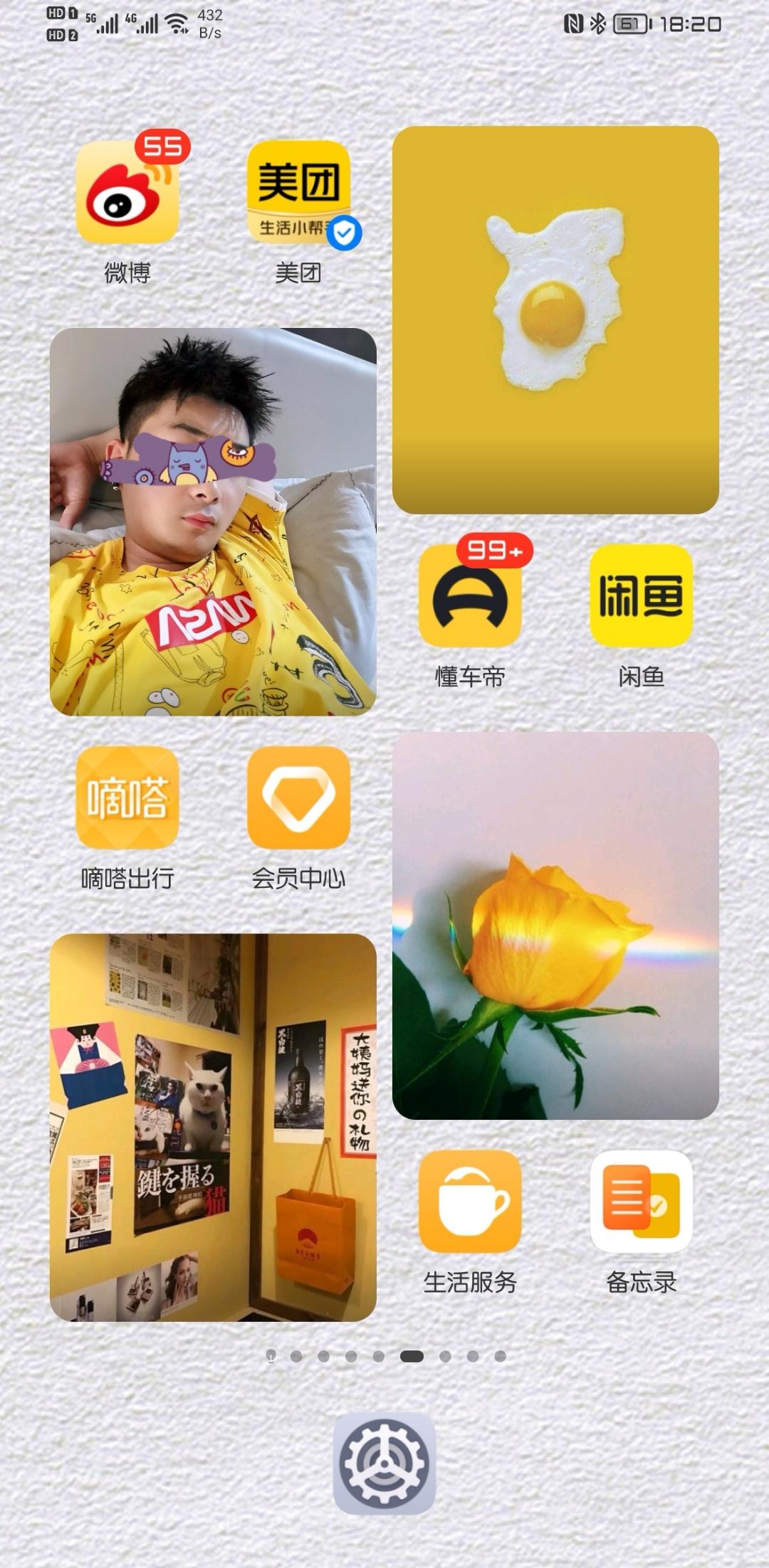 Screenshot_20210805_182034_com.huawei.android.launcher_edit_726923181309391.jpg