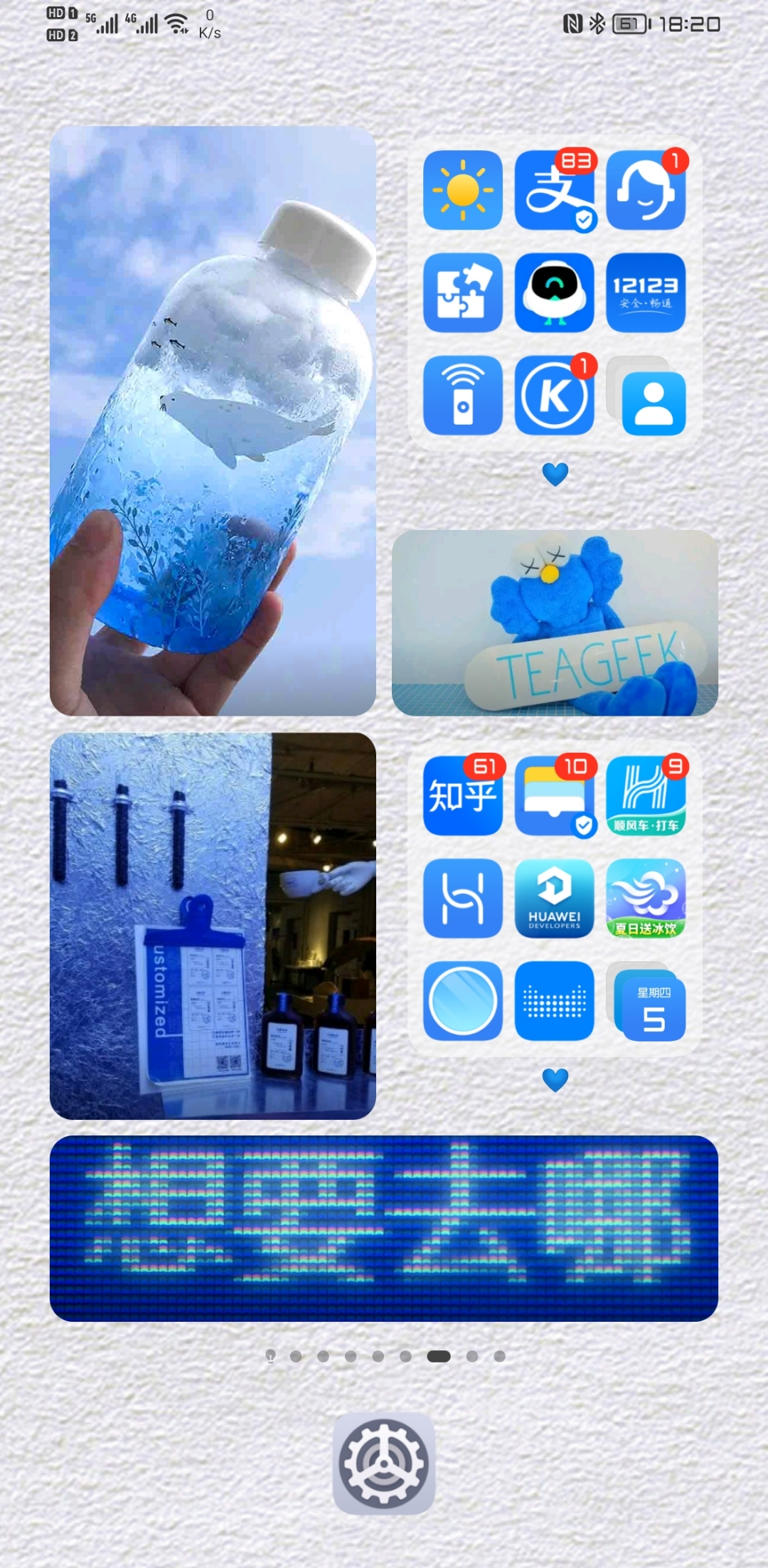 Screenshot_20210805_182036_com.huawei.android.launcher.jpg
