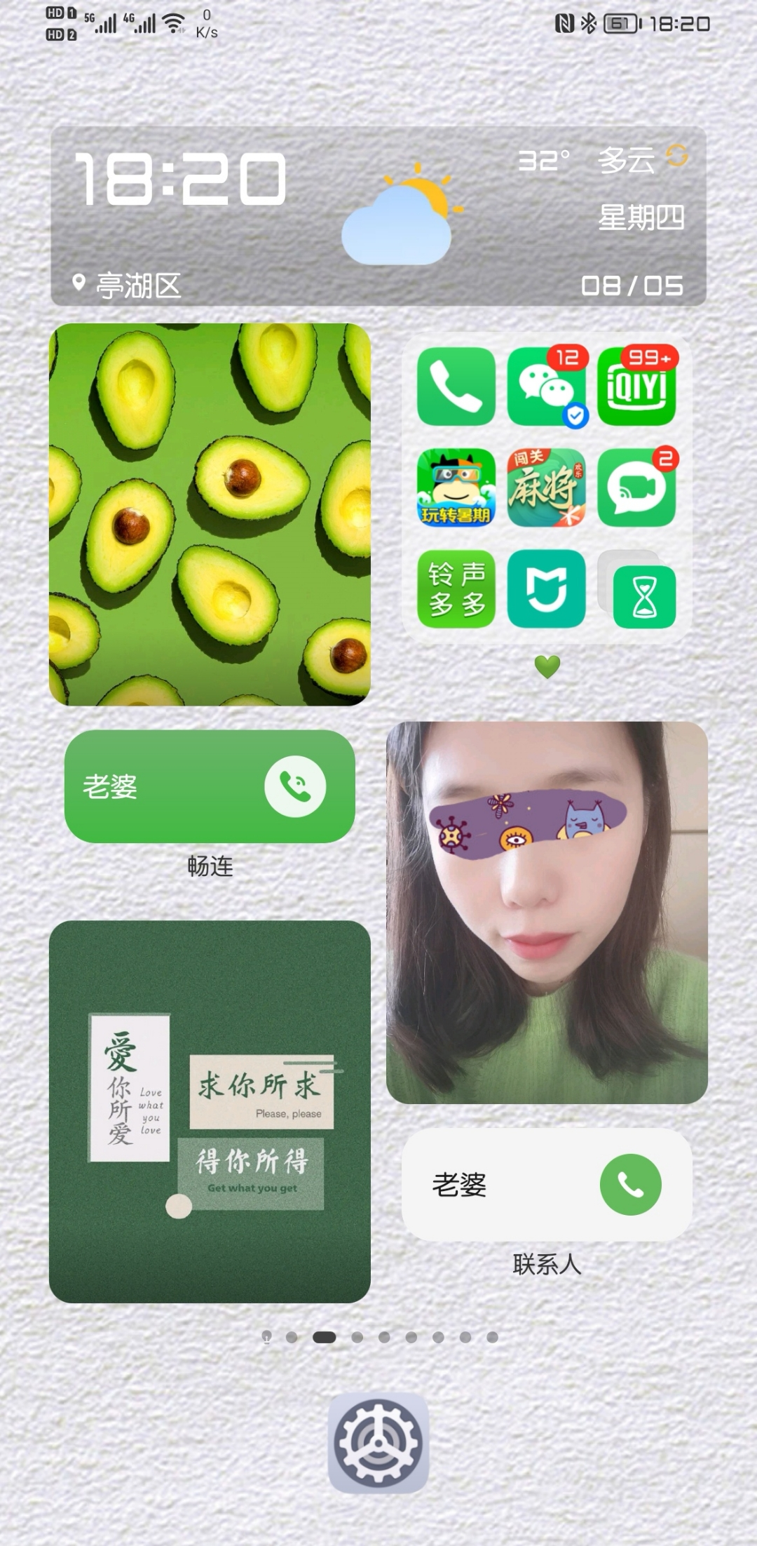 Screenshot_20210805_182029_com.huawei.android.launcher_edit_726904051398457.jpg