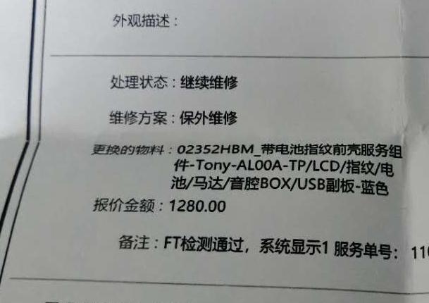 Screenshot_20210805_192251_com.tencent.mm.png