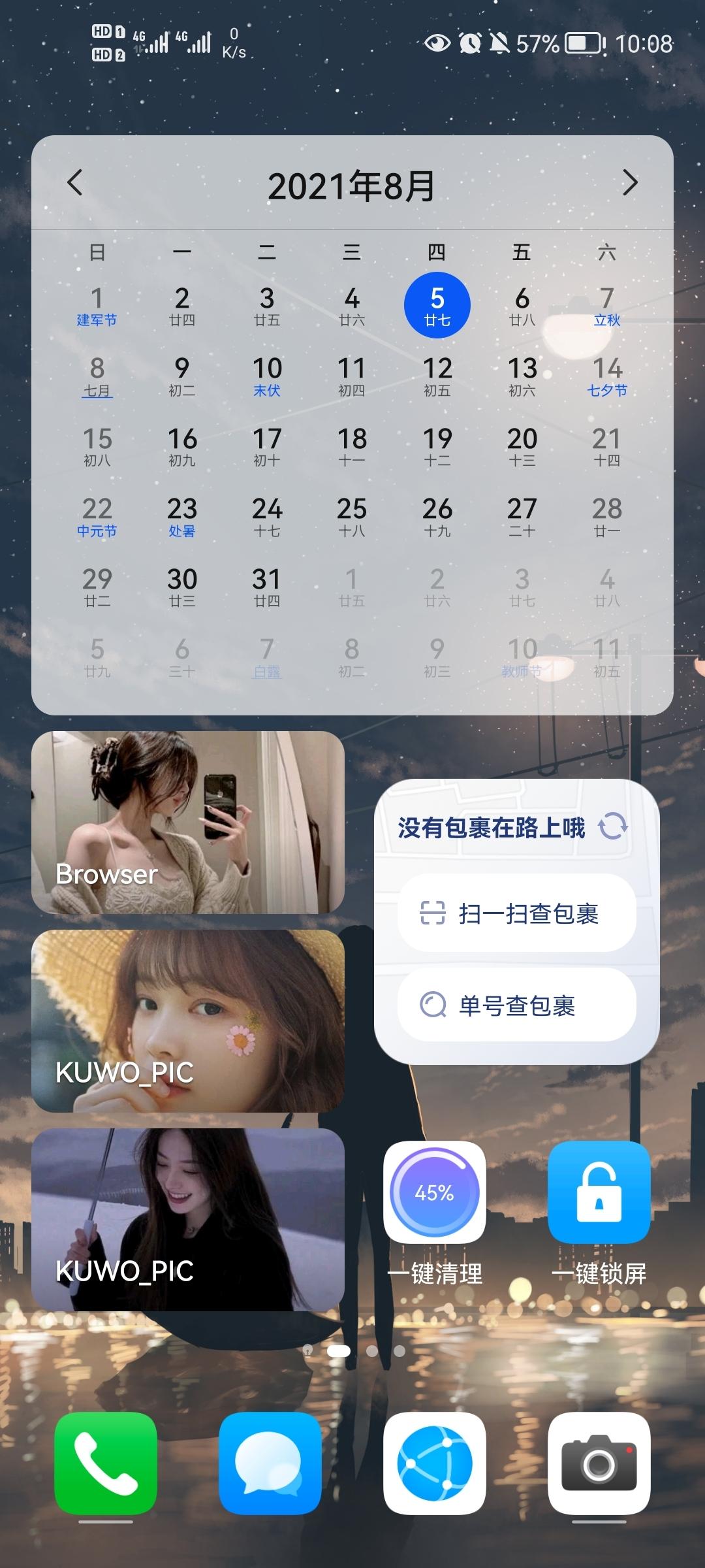 Screenshot_20210805_220854_com.huawei.android.launcher.jpg