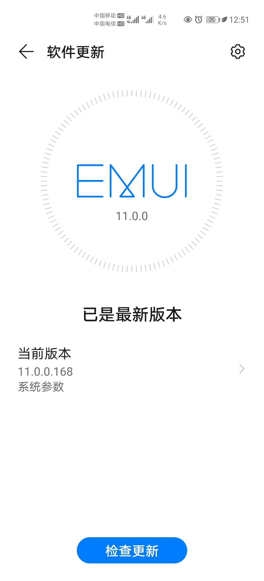 Screenshot_20210806_125131_com.huawei.android.hwouc.jpg