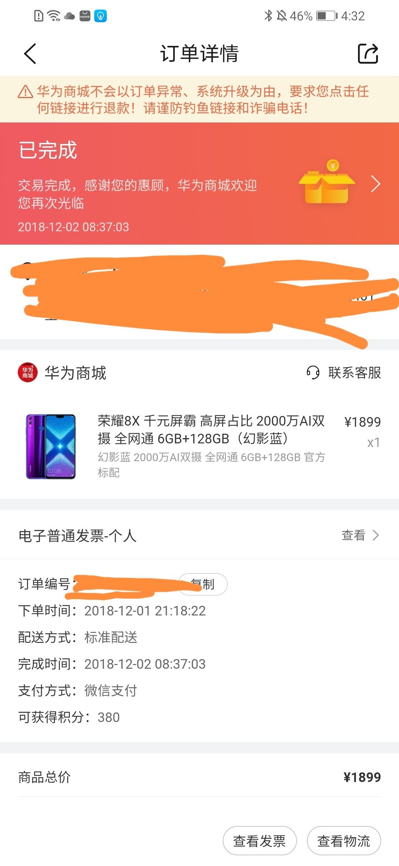 Screenshot_20210806_163248.jpg
