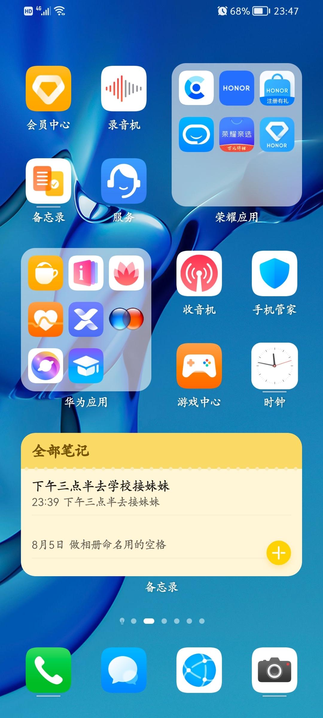 Screenshot_20210806_234712_com.huawei.android.launcher.jpg