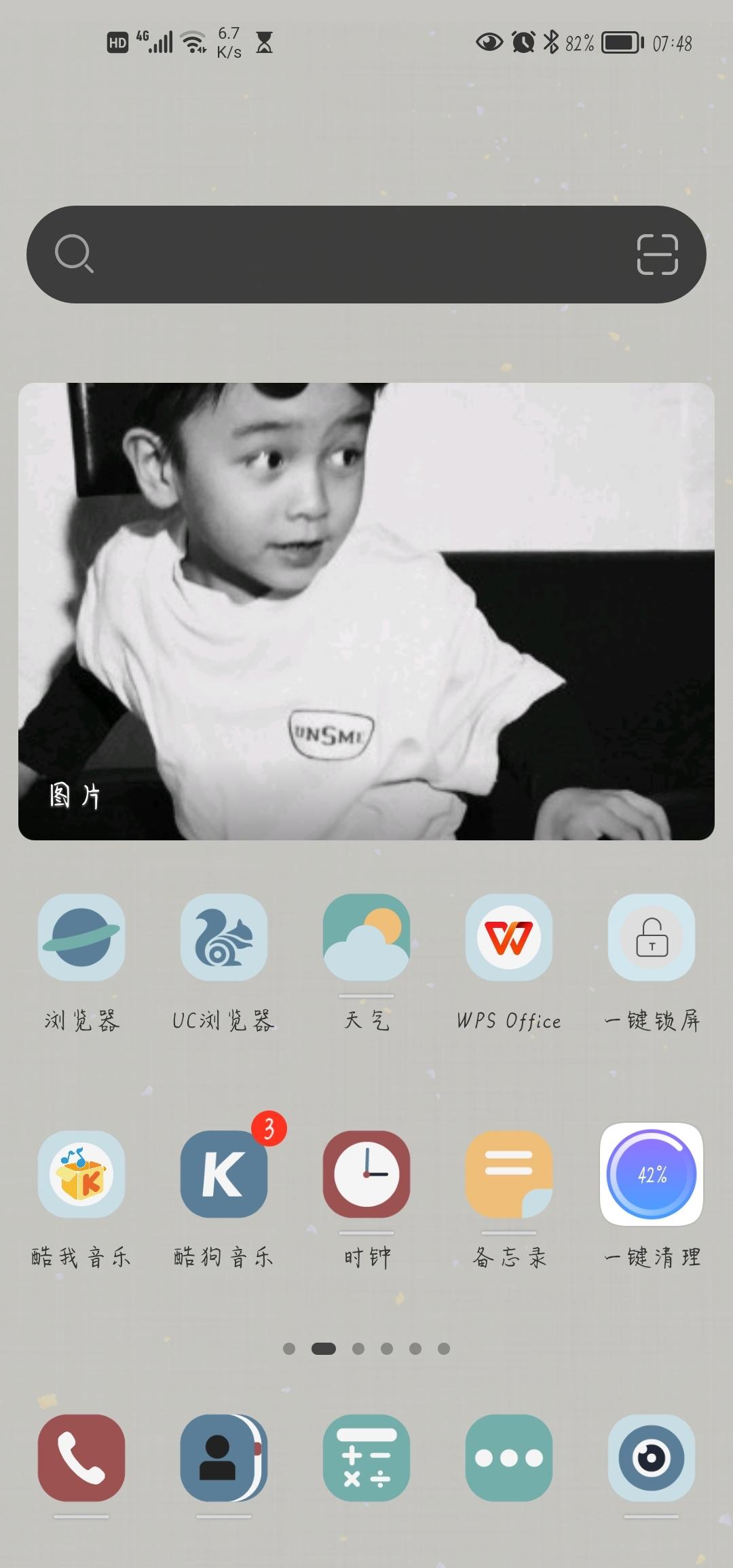 Screenshot_20210807_074823_com.huawei.android.launcher.jpg