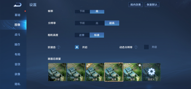 Screenshot_20210807_143607_com.tencent.tmgp.sgame.jpg