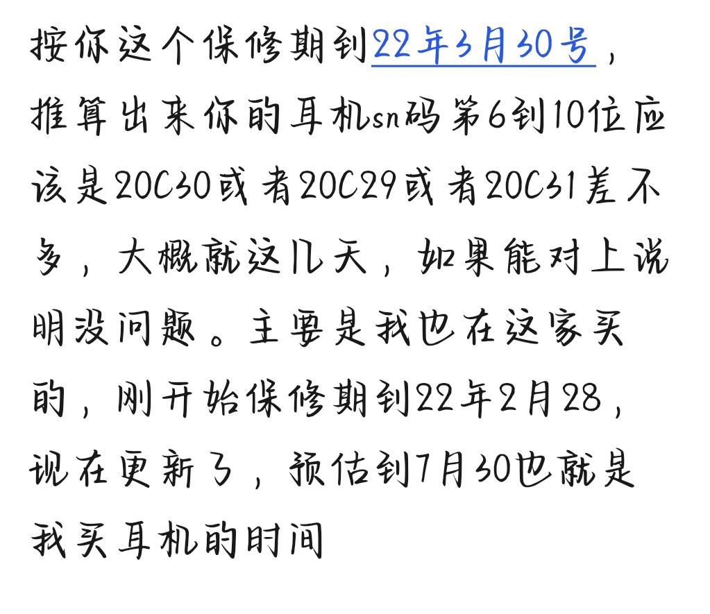 Screenshot_20210808_002106_com.huawei.notepad.png