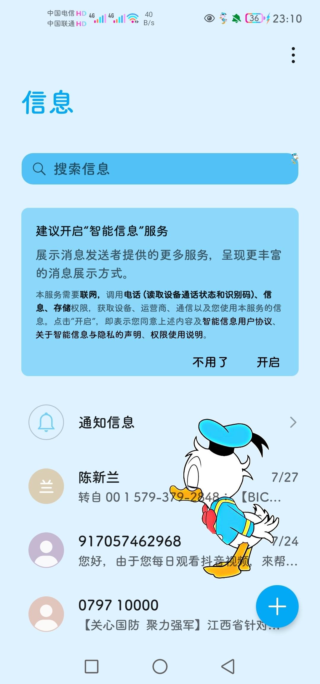 Screenshot_20210808_231015_com.android.mms.jpg