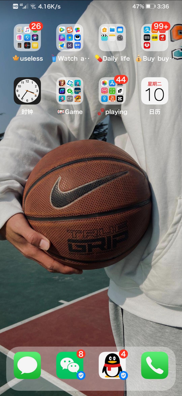 Screenshot_20210810_153620_com.huawei.android.launcher.jpg