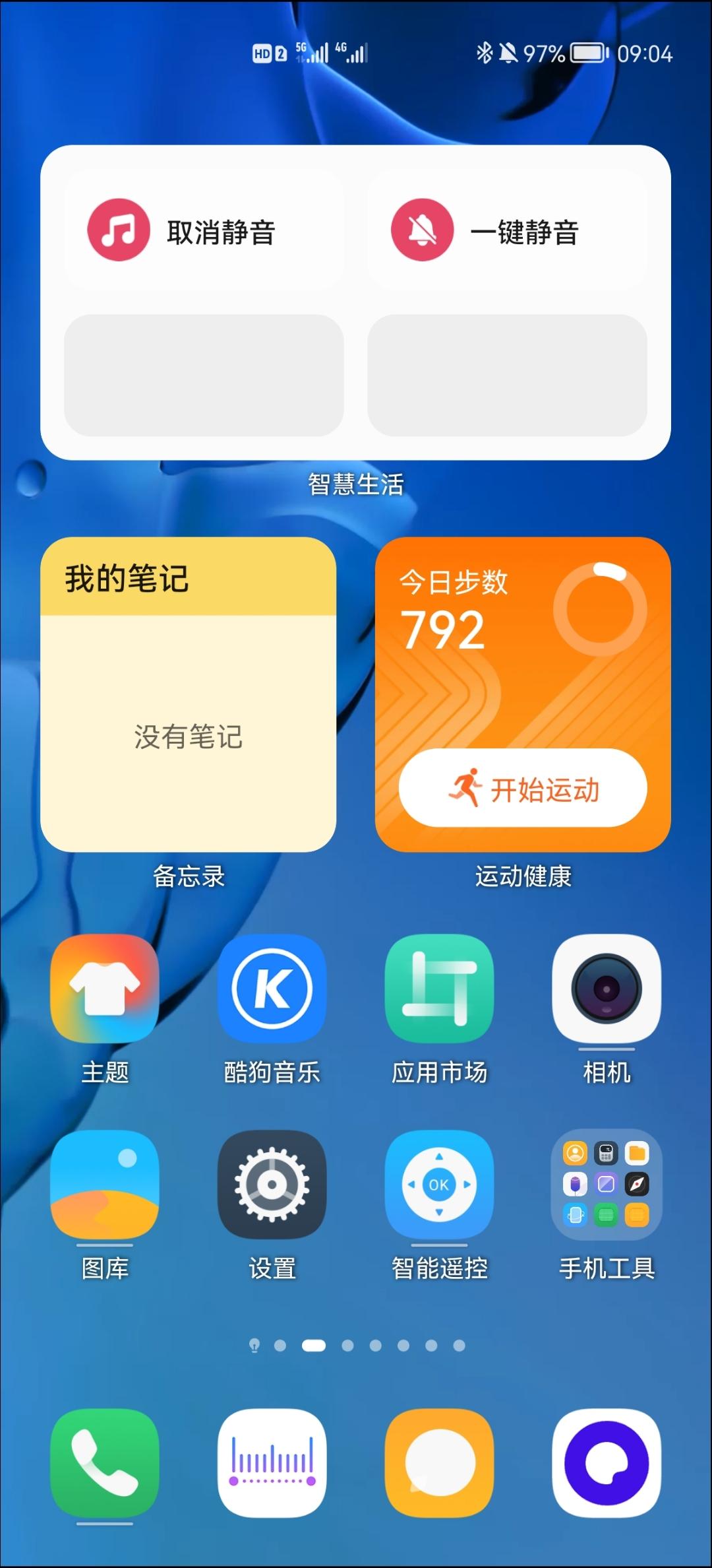 Screenshot_20210812_090403_com.huawei.android.launcher.jpg