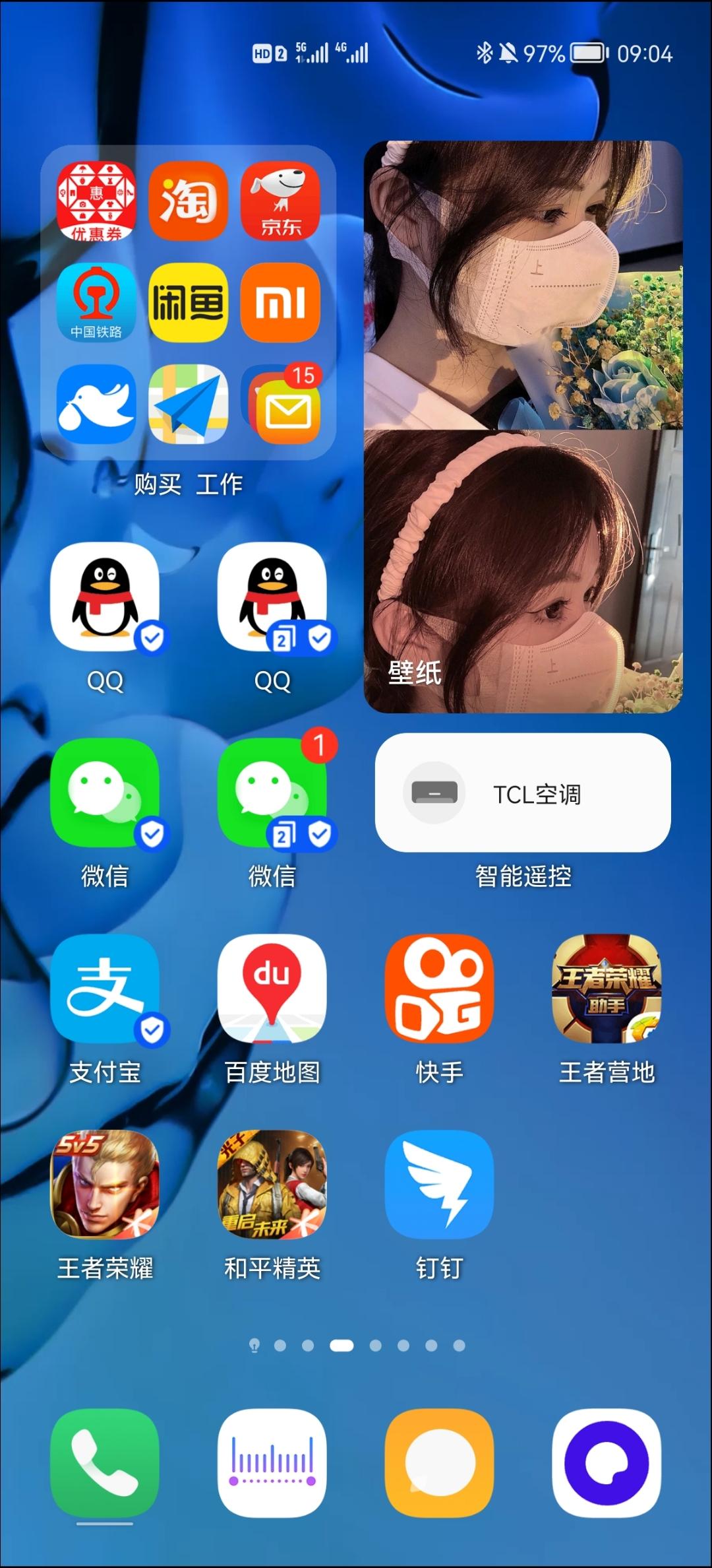 Screenshot_20210812_090409_com.huawei.android.launcher.jpg