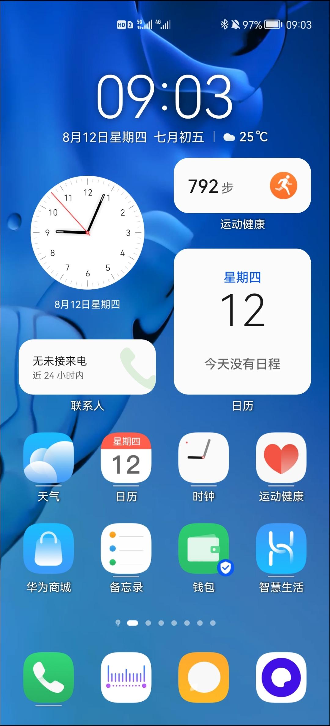 Screenshot_20210812_090353_com.huawei.android.launcher.jpg