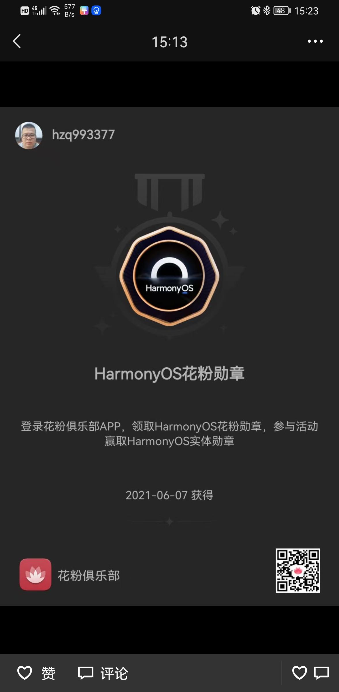 Screenshot_20210812_152301_com.tencent.mm.jpg