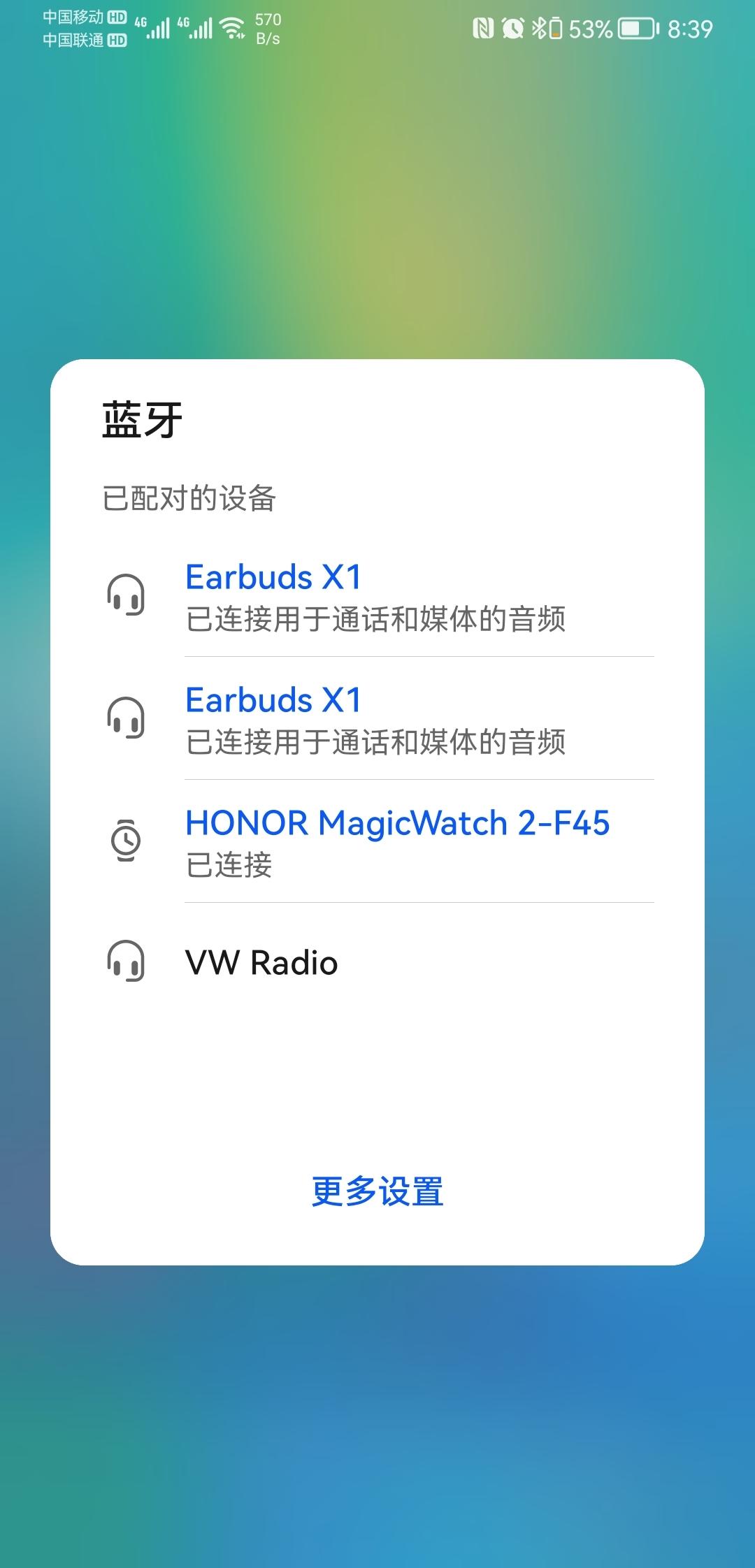 Screenshot_20210814_203911_com.android.settings.jpg