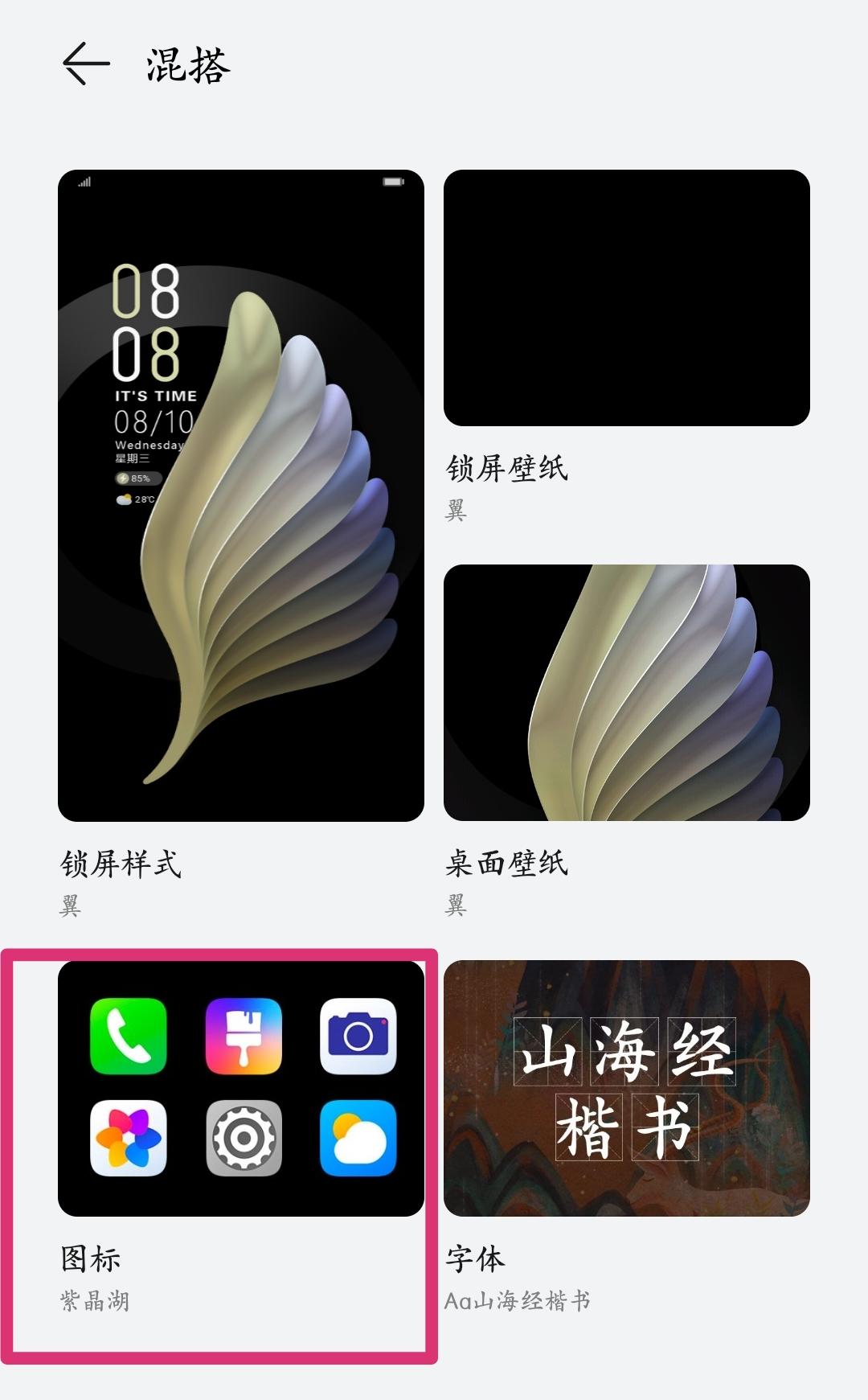 Screenshot_20210815_113038.jpg