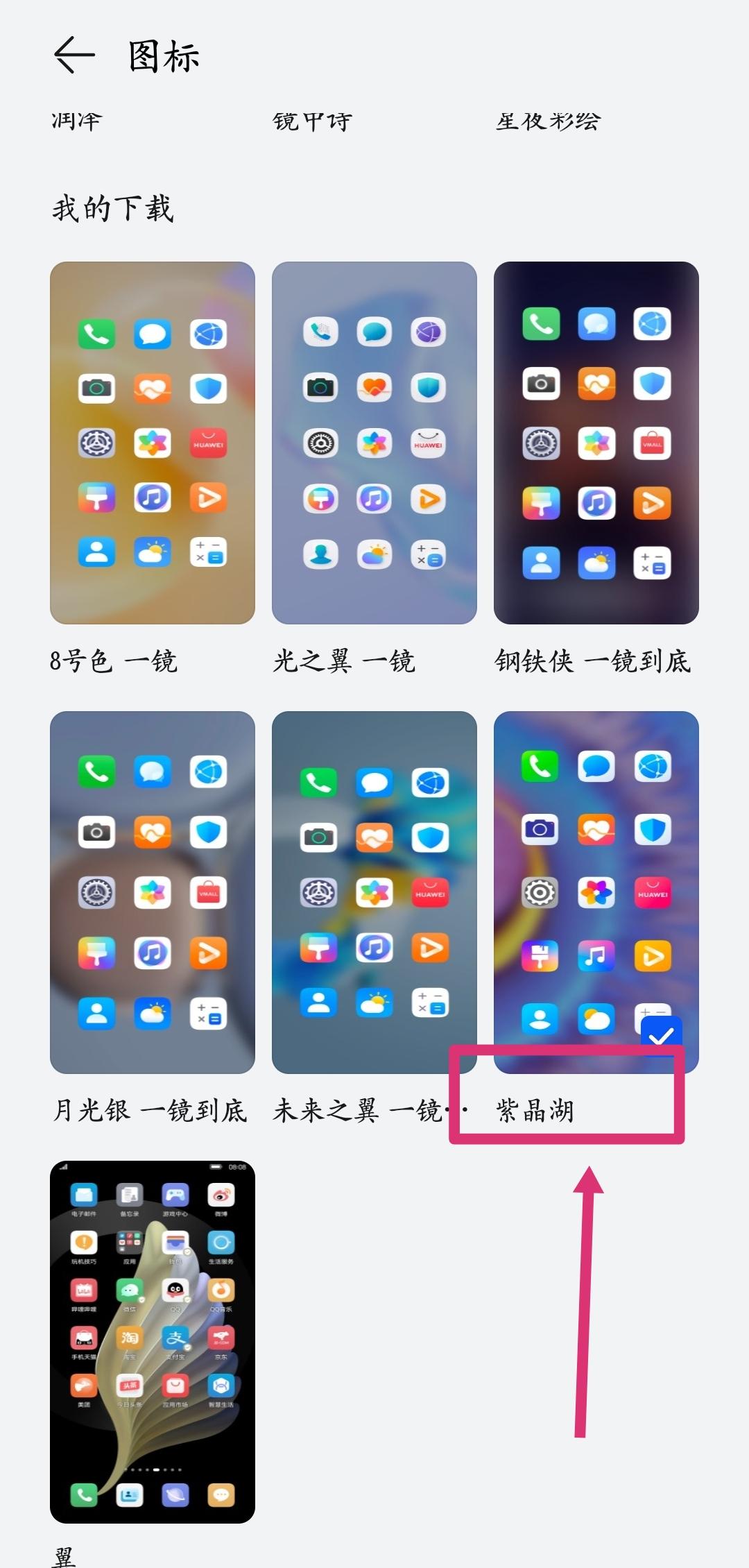 Screenshot_20210815_113100.jpg