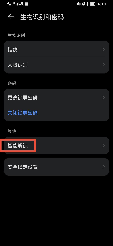 Screenshot_20210815_160121_com.android.settings_edit_169221754998135.jpg