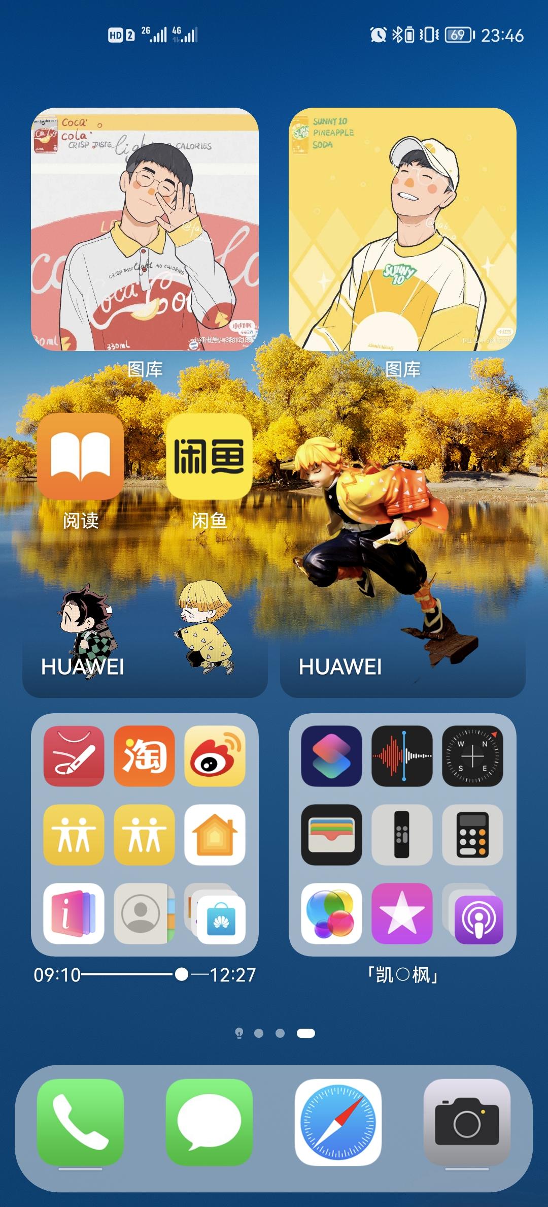 Screenshot_20210814_234609_com.huawei.android.launcher.jpg