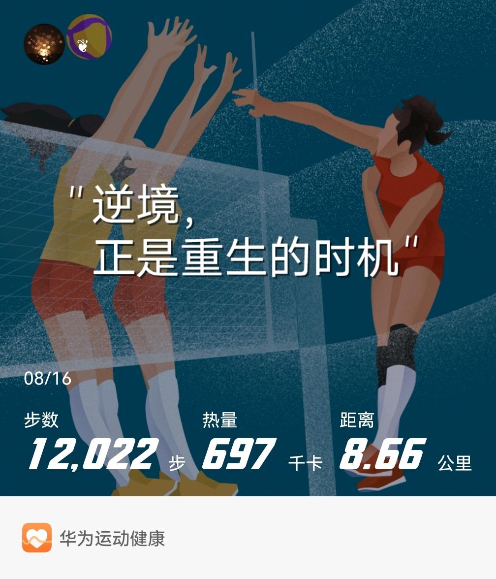 sporthealth-1-20210816-200541.jpg