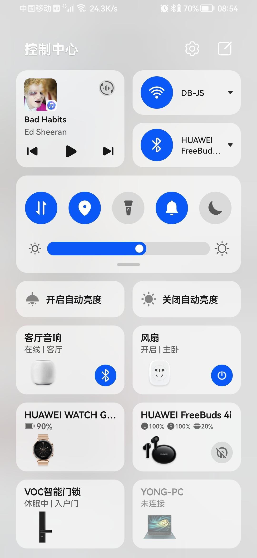 Screenshot_20210819_085401_com.huawei.fans.jpg