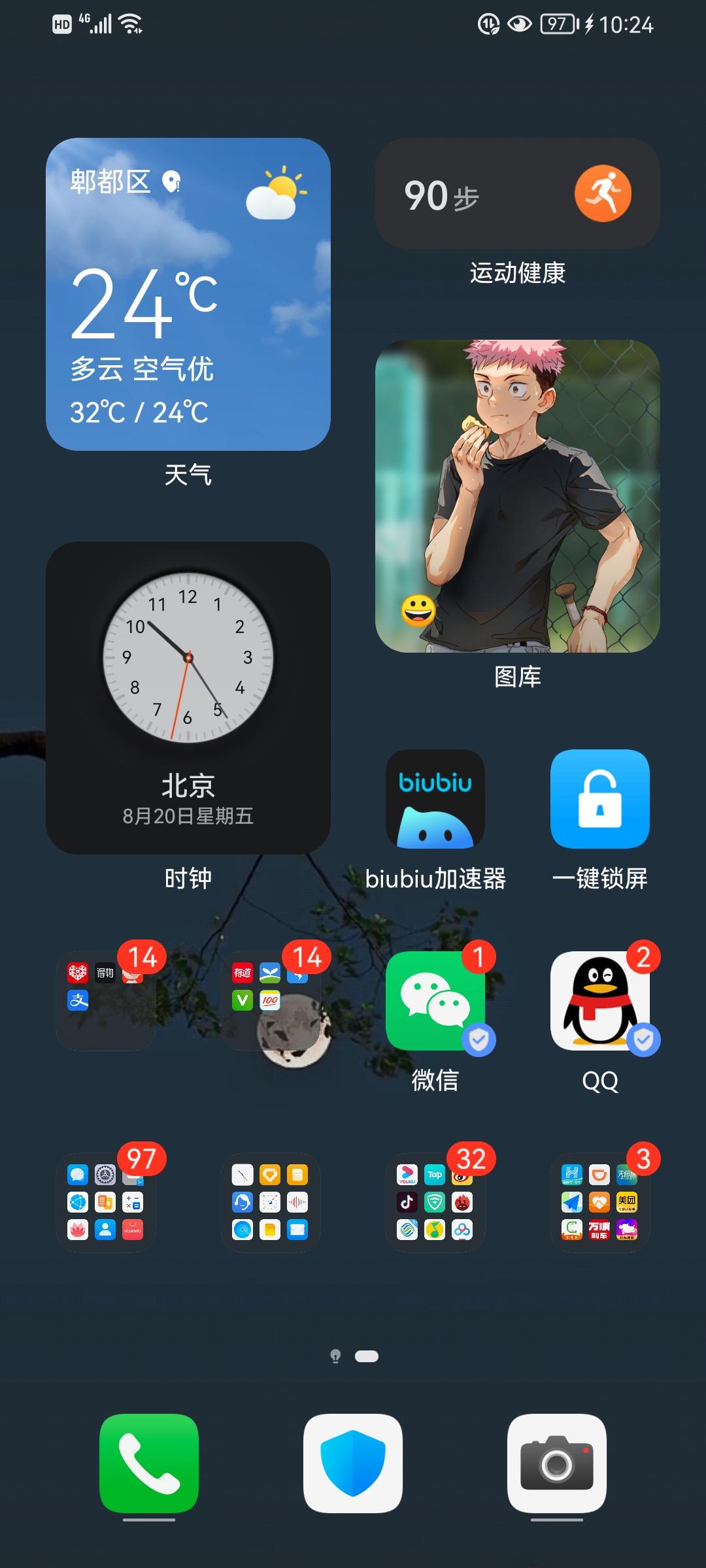 Screenshot_20210820_102432_com.huawei.android.launcher.jpg