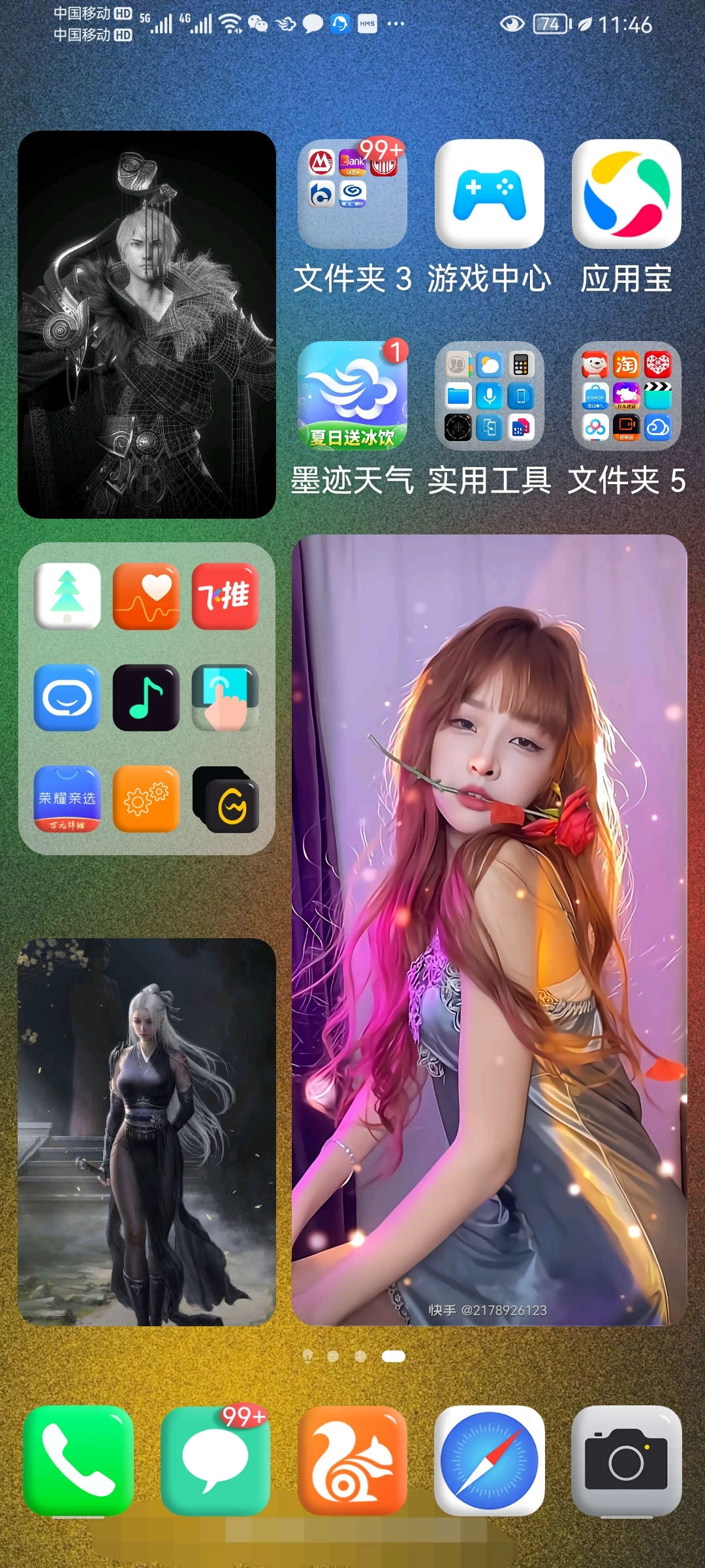Screenshot_20210821_114629_com.huawei.android.launcher.jpg