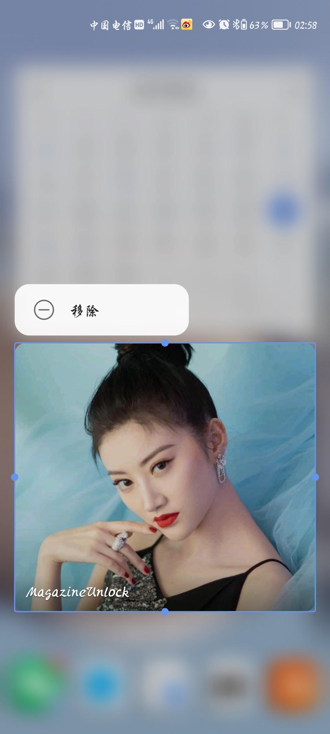 Screenshot_20210821_025823_com.huawei.android.launcher.jpg