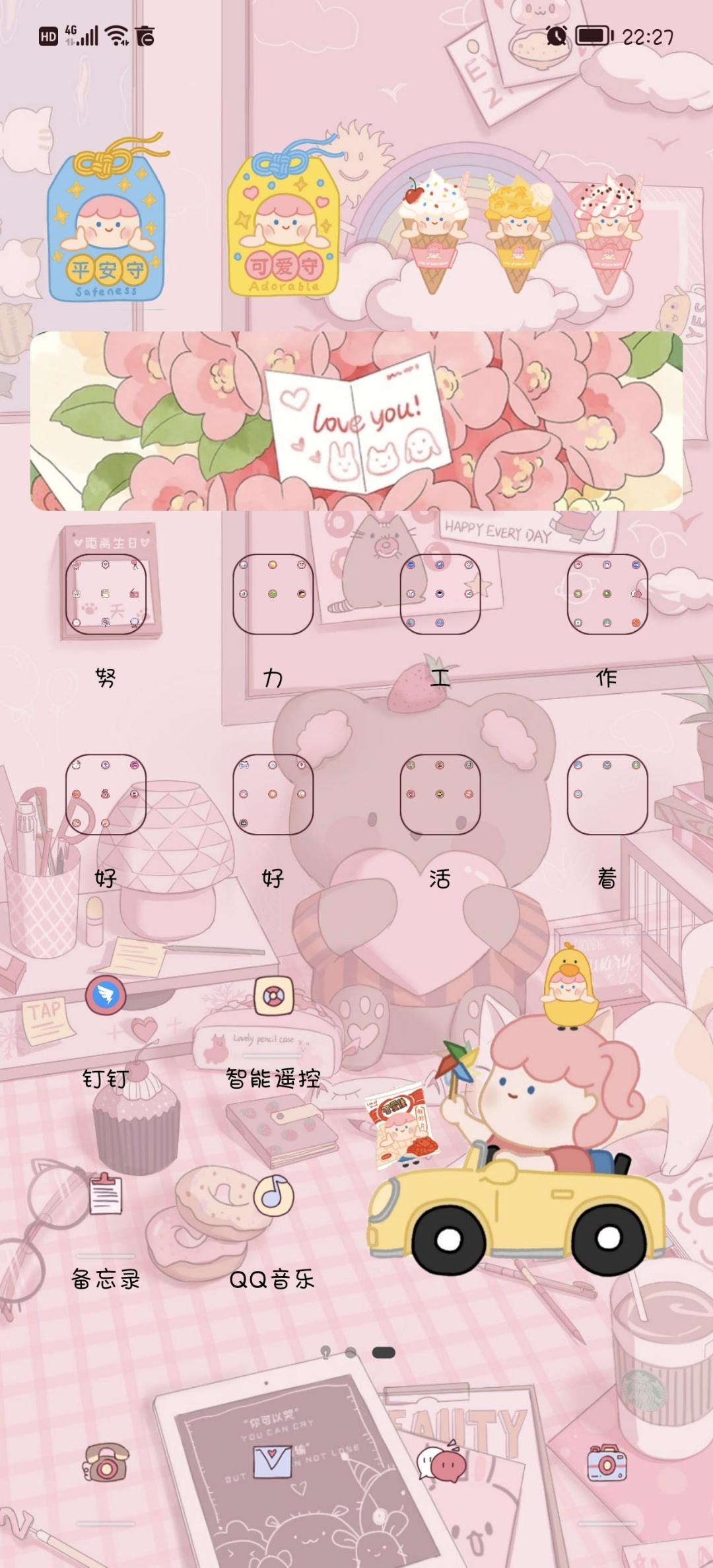 Screenshot_20210821_222745_com.huawei.android.launcher.jpg