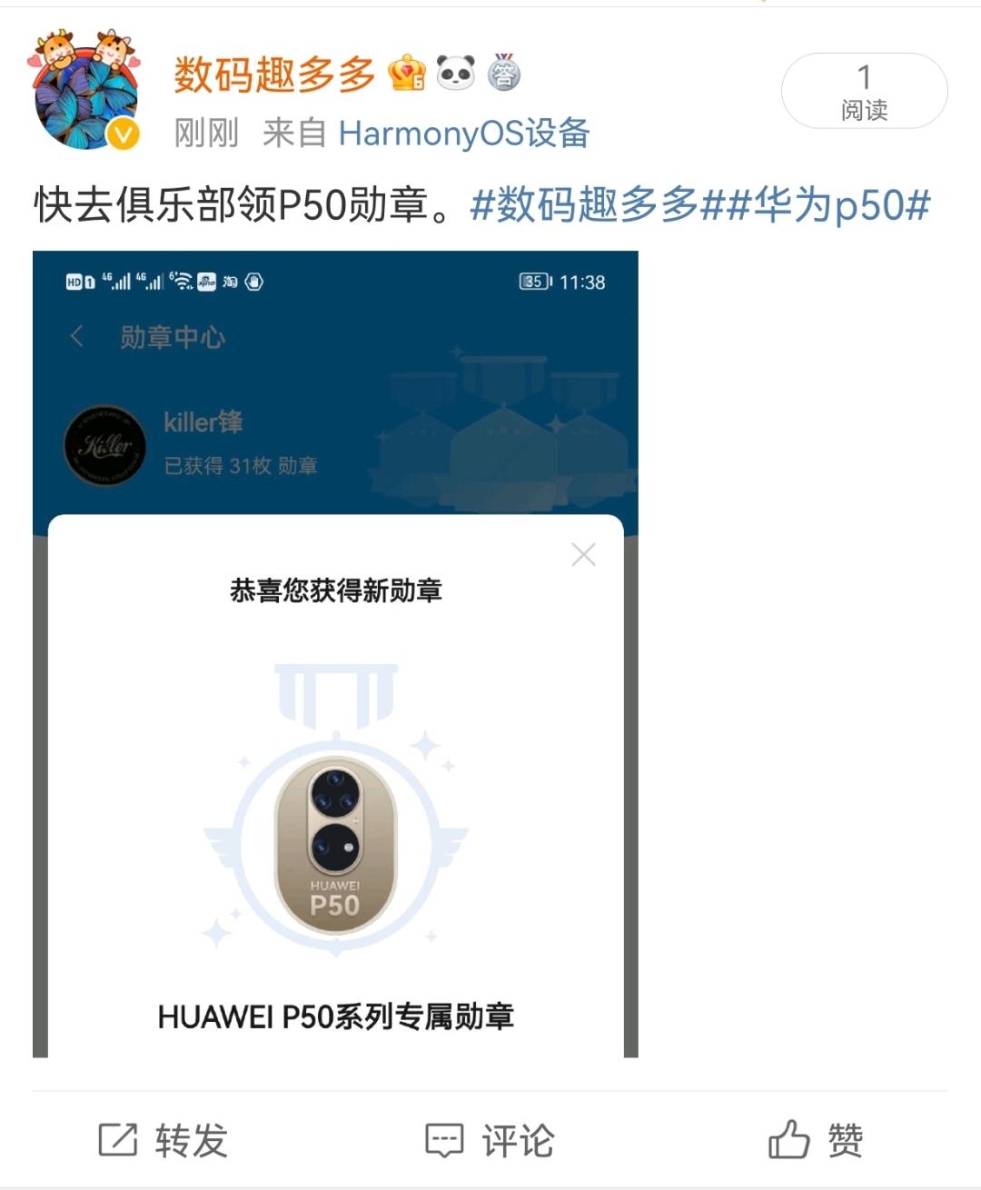 Screenshot_20210823_114138.jpg