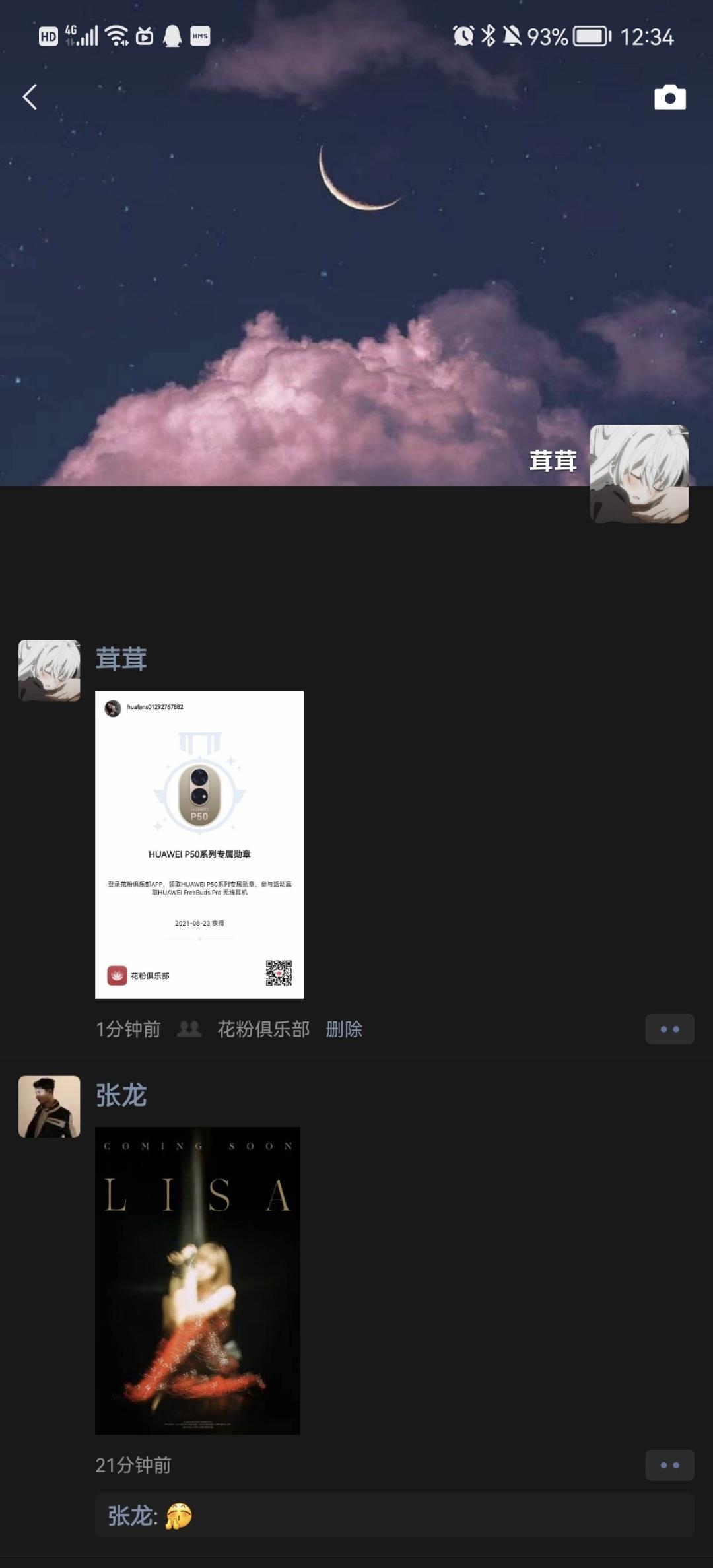 Screenshot_20210823_123435_com.tencent.mm.jpg