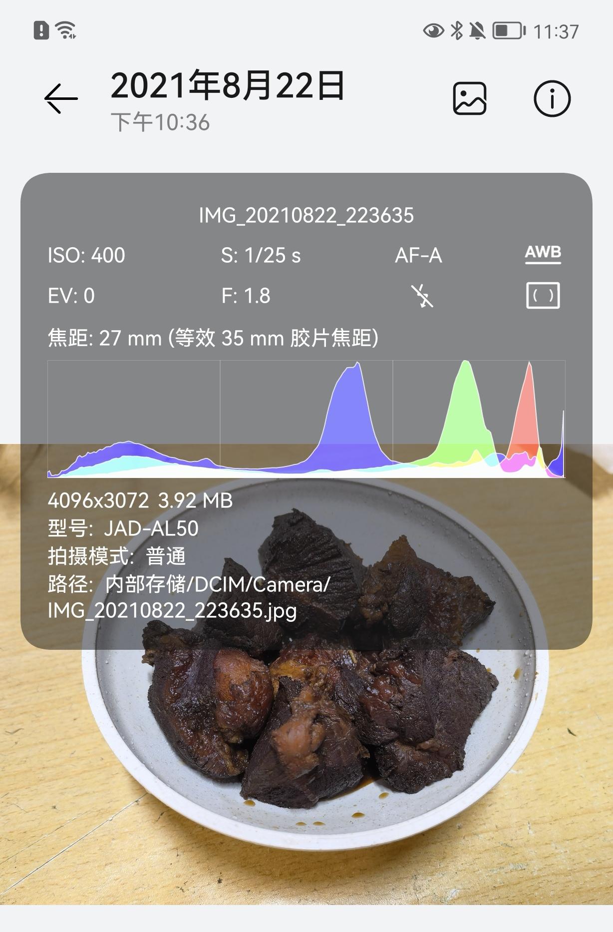 Screenshot_20210822_233726_com.huawei.photos_edit_28794000440397.jpg