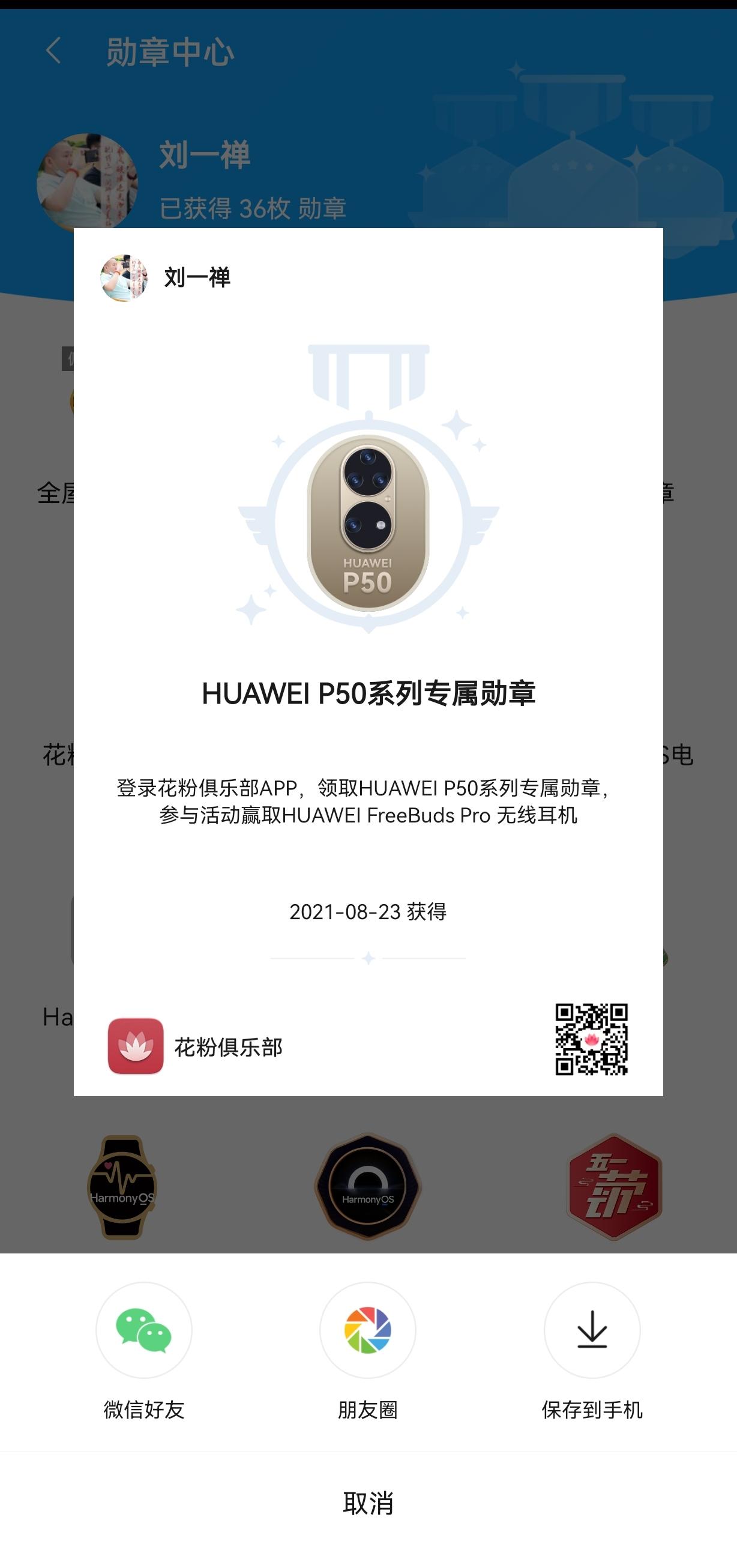 Screenshot_20210823_180215.jpg