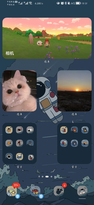 Screenshot_20210823_183135_com.huawei.android.launcher.jpg