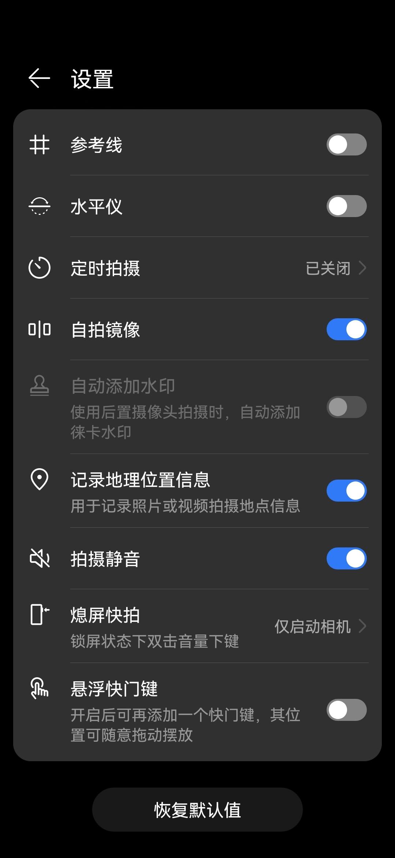Screenshot_20210823_184923_com.huawei.camera.jpg