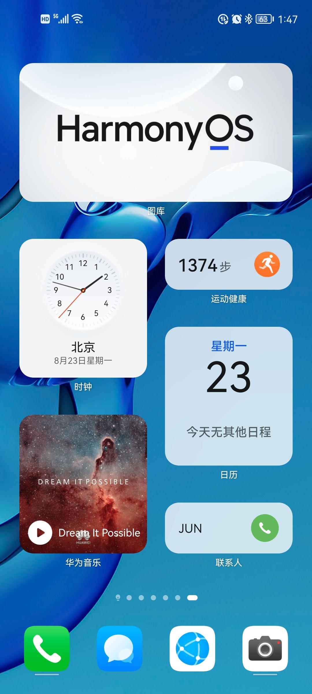 Screenshot_20210823_134737_com.huawei.android.launcher.jpg