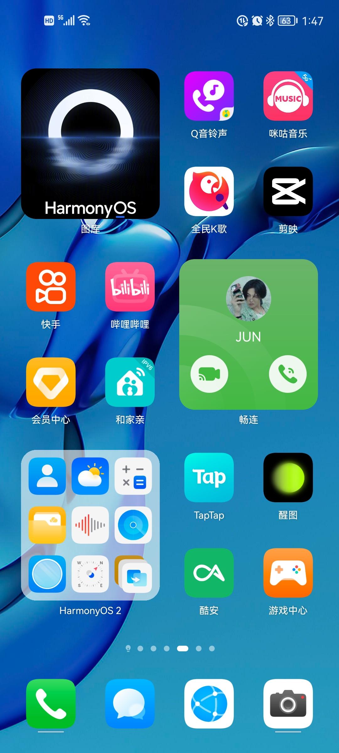 Screenshot_20210823_134733_com.huawei.android.launcher.jpg