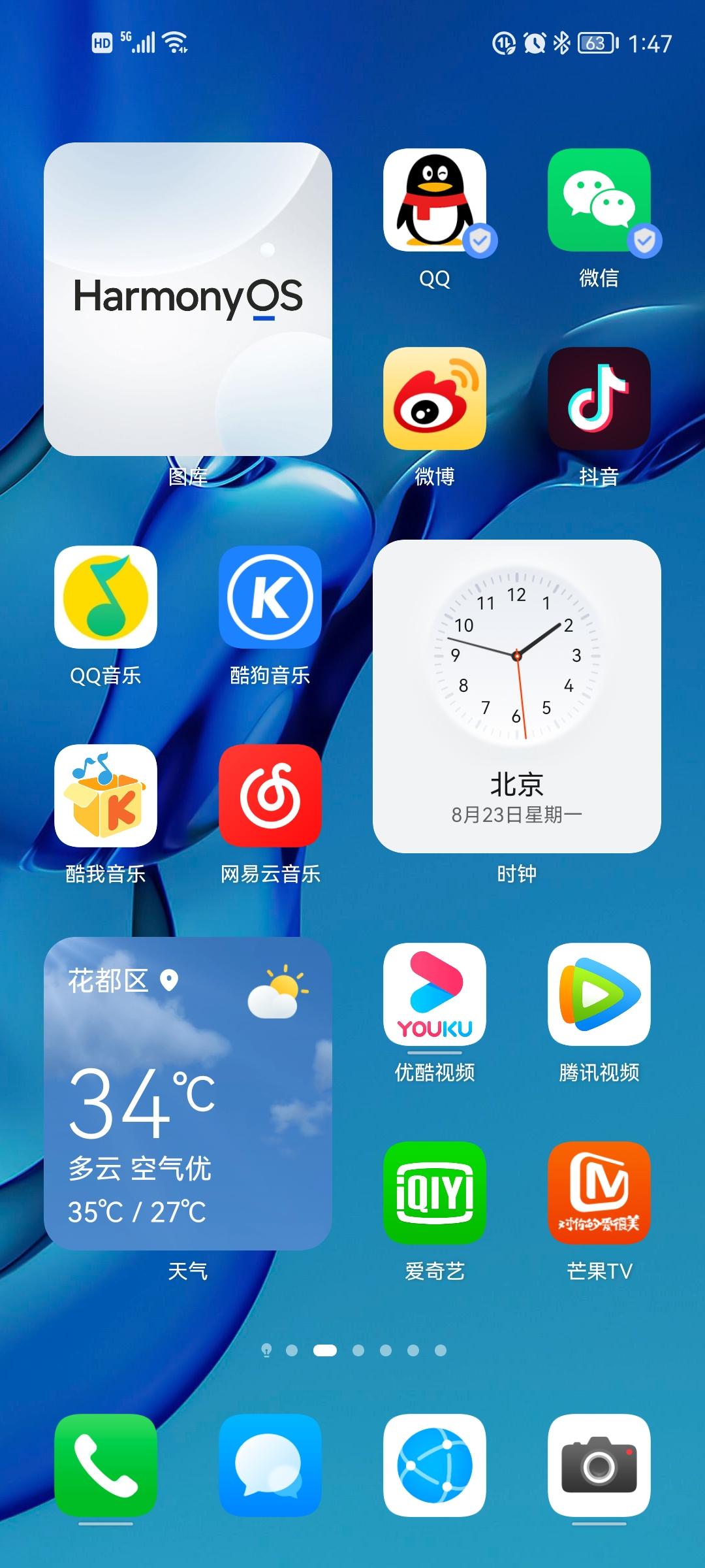 Screenshot_20210823_134730_com.huawei.android.launcher.jpg