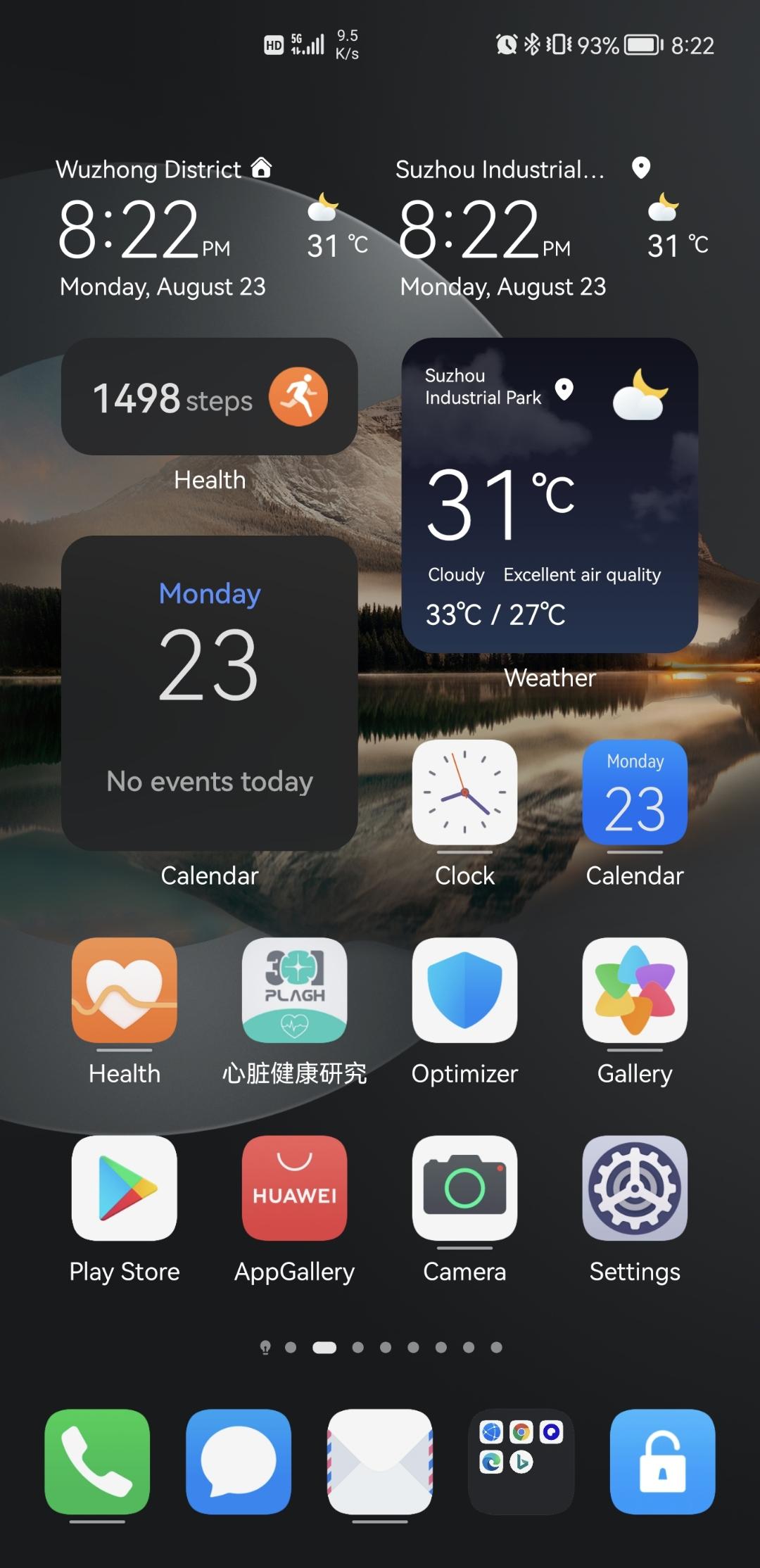Screenshot_20210823_202258_com.huawei.android.launcher.jpg