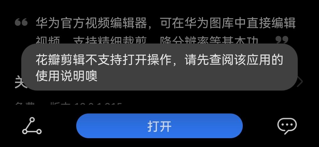 Screenshot_20210823_213049.jpg