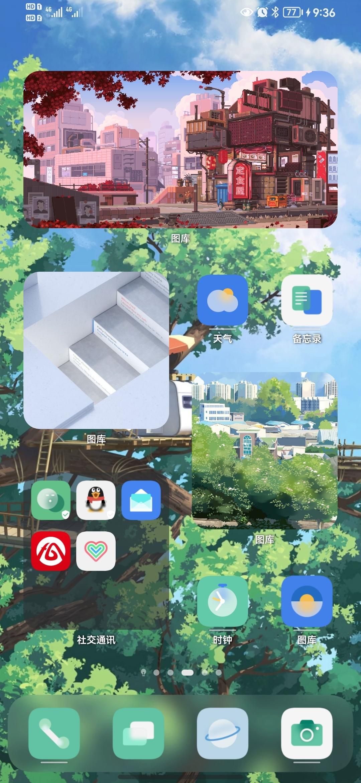Screenshot_20210823_213655_com.huawei.android.launcher.jpg
